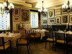Ресторан Bella Leone