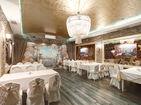 Ресторан Абрикос