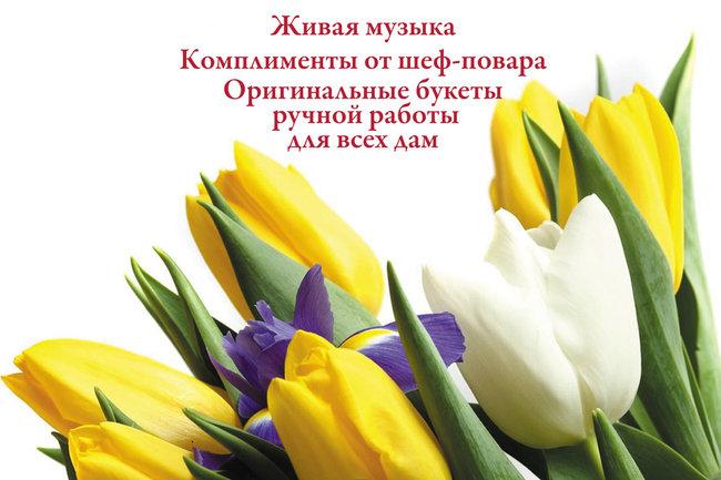 Русская рюмочная № 1: Букетики ручной работы