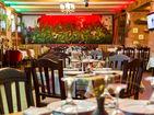 ресторан Амарант