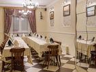 Банкетный зал Петербургская трапеза