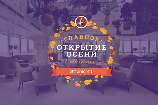 Главные открытия осени 2015. Итоги.