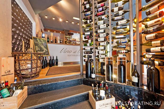 ресторан «Vino Di Vino», Санкт-Петербург
