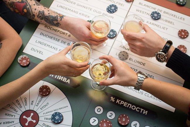 igra-pivnoe-kazino