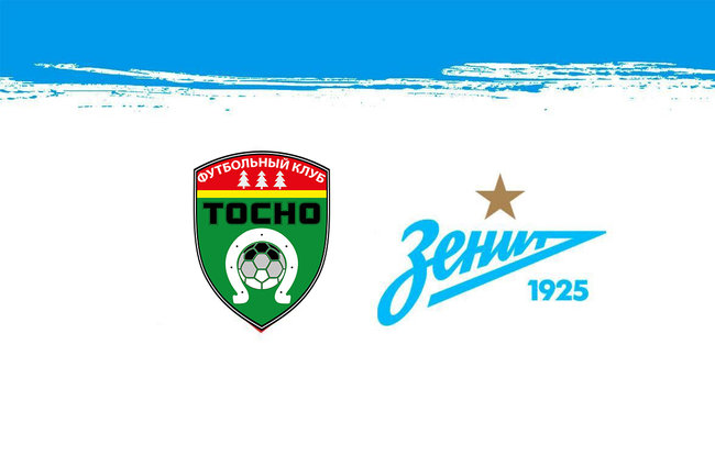 Schwaben Keller: «Тосно» — «Зенит». Чемпионат России