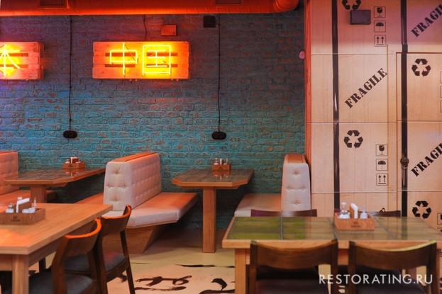 ресторан «Umami», Санкт-Петербург