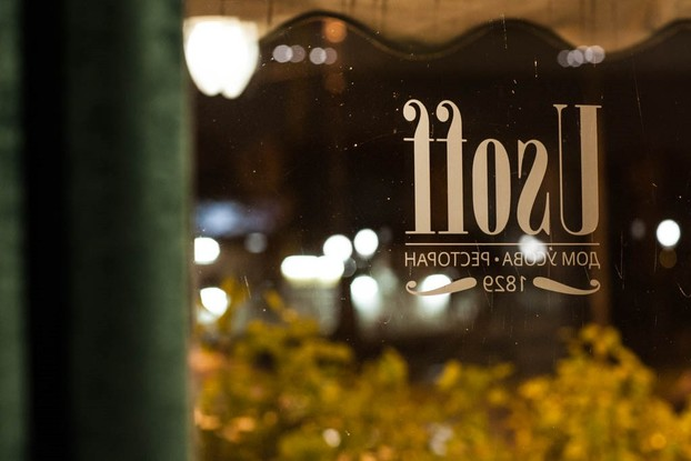 ресторан «Usoff», Санкт-Петербург