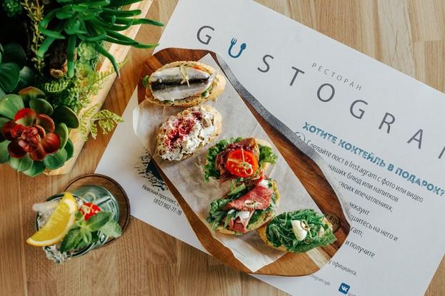 Ресторан «Gustogram», Санкт-Петербург: Меню ресторана Gustogram