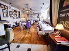 Ресторан Romeo's Restaurant