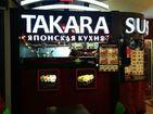 Суши-бар Такара