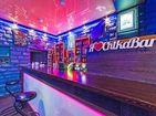 бар Chika Bar