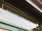 Кофейня Bolshecoffee roasters