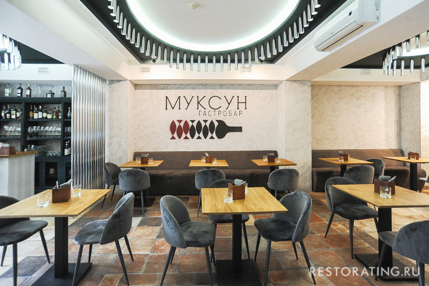 ресторан «Муксун», Санкт-Петербург