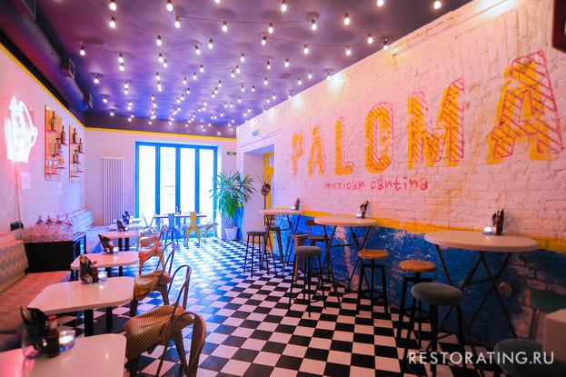 кафе «Paloma Cantina», Санкт-Петербург