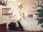 Кафе Street Food Market