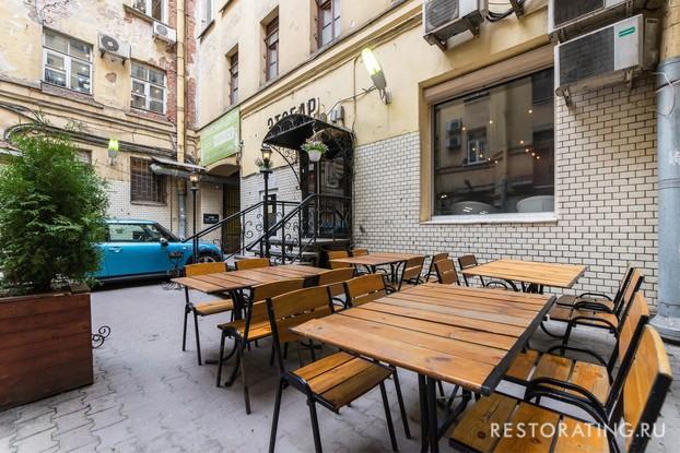 бар «Этобар», Санкт-Петербург