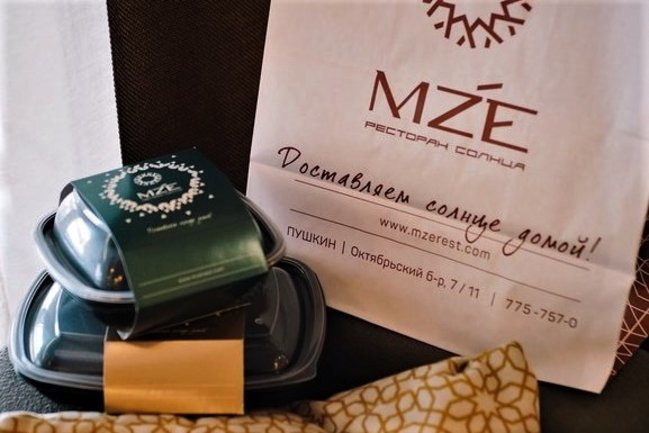 Mze (Ресторан Солнца): Акция доставки