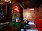 Кальянный бар Hm, wait lounge