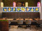 Ресторан Umami