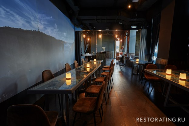 ресторан «AEffect», Санкт-Петербург