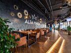 Ресторан Alta Marea