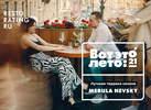 Лучшая терраса лета 2021 — Merula Nevsky
